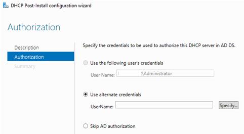 авторизовать сервер DHCP в Active Directory