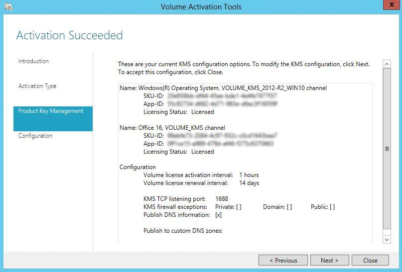 Конфигурация KMS сервера - поддерживаемые продукты