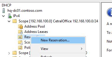 Резервация IP адреса на DHCP