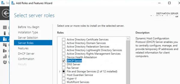 установка роли DHCP server в windows server 2019