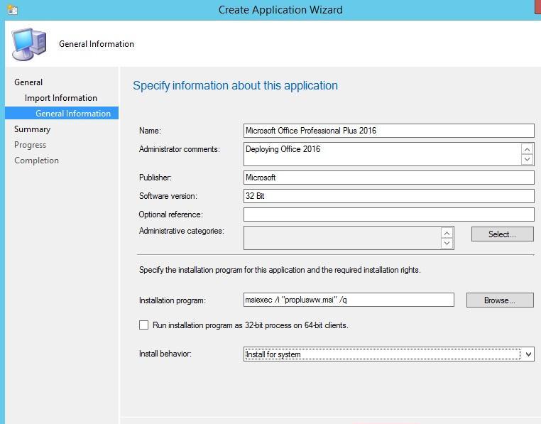 мастер создания приложения Office 2016 на SCCM