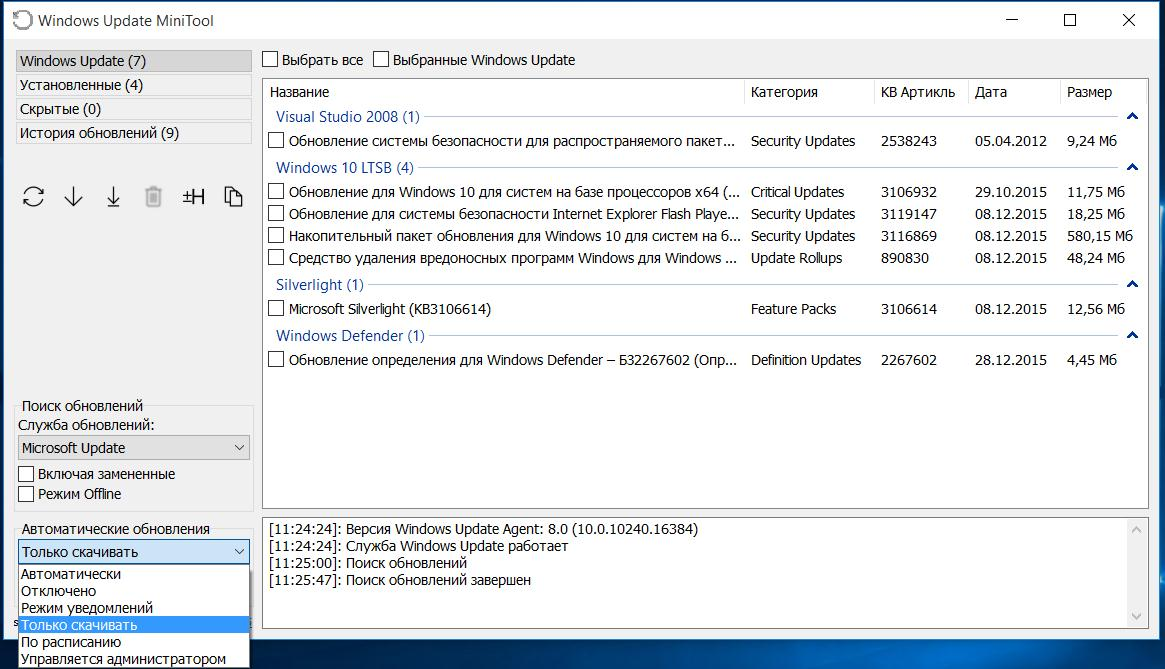 windows-update-minitool-3
