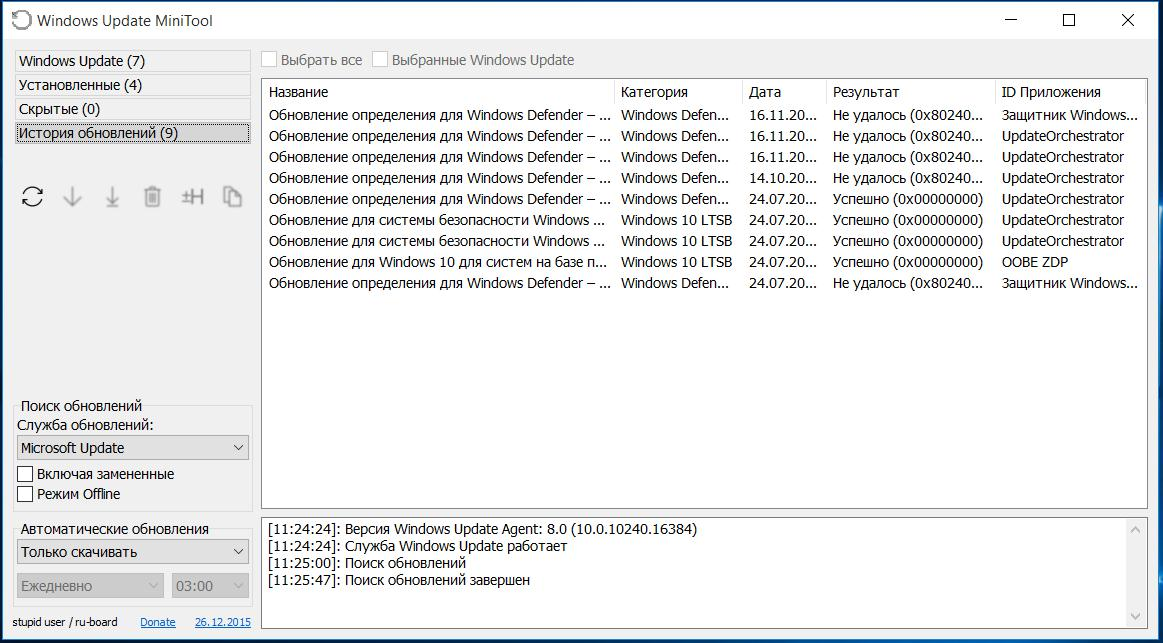 windows-update-minitool-6