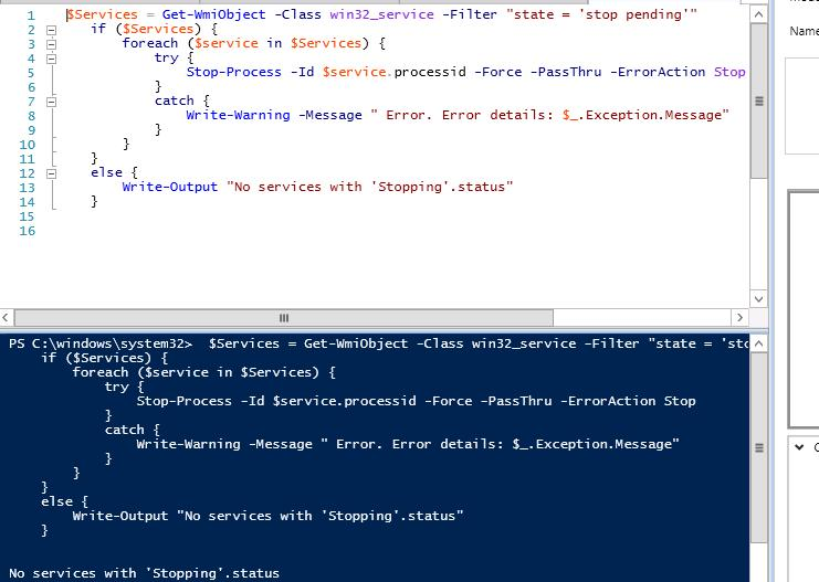 powershell Stop Process