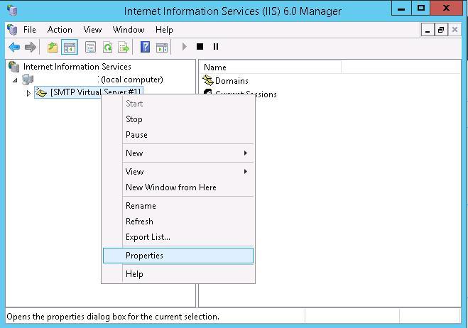 Свойства SMTP сервера