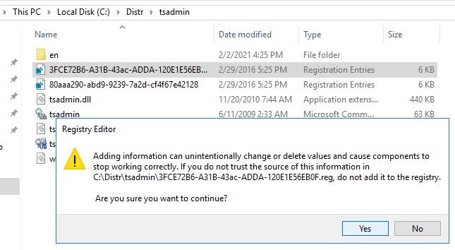 импорт параметров консоли tsadmin в реестра windows server