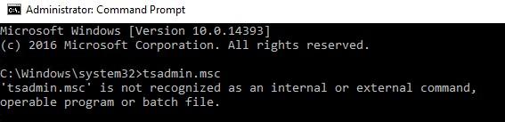 оснастки tsadmin и tsconfig отсуствуют в RDS на windows server 2016