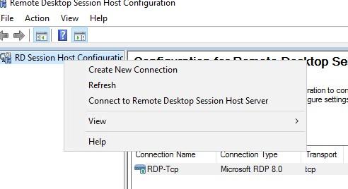 tsconfig удаленное подключение к другому windows server rds хосту