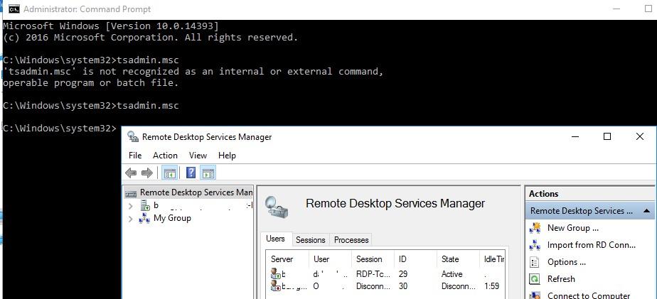запуск консоли tsadmin в windows server 2019
