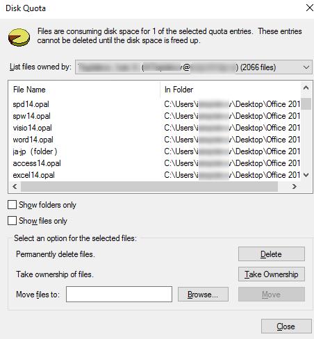 вывести список файлов пользователя, которые участвуют в расчете квот