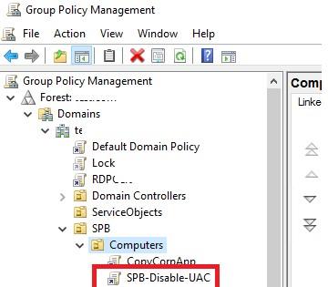 создать доменную gpo для отключения UAC