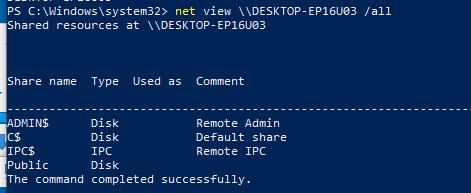 net view all - просмотр списка доступных административных общих ресурсов в windows