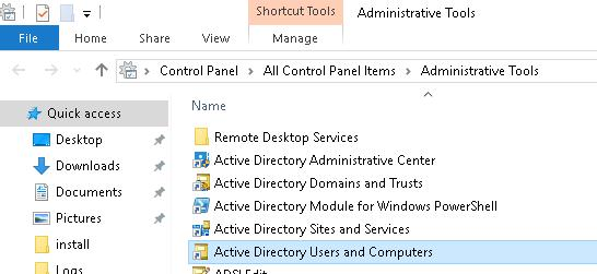Консоль Active Directory Users and Computers