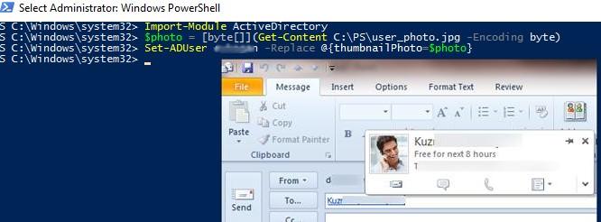 Атрибут Active Directory thumbnailPhoto фотография пользователя