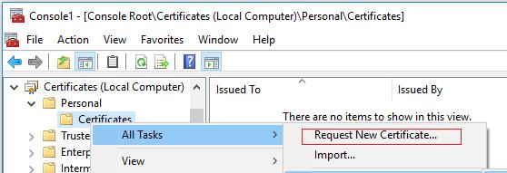 консоль certificates запросить новый сертификат