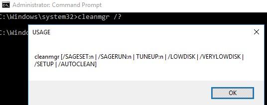 параметры утилиты cleanmgr.exe в командной строке
