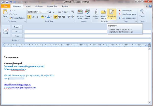 Подпись в Outlook 2010 2013 с помощью powershell