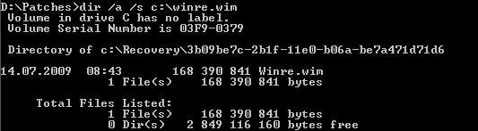 поиск файла winre.wim