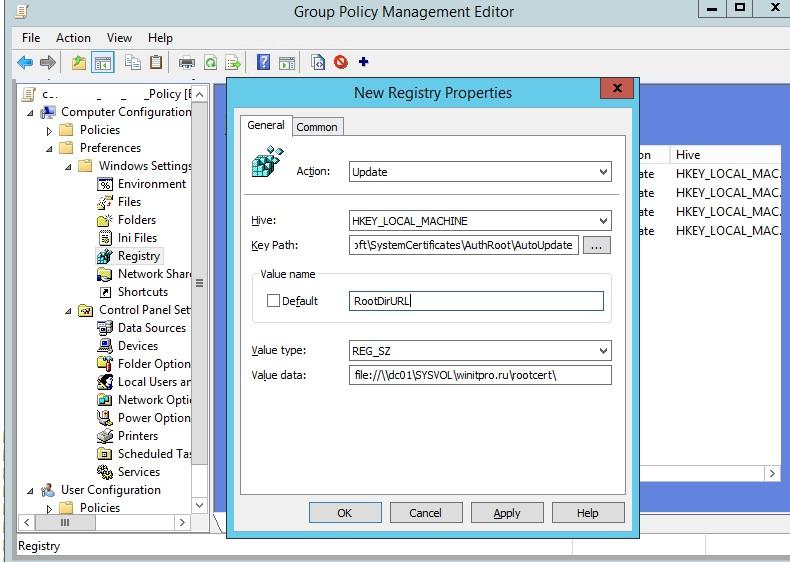 настроить каталог RootDirURL для обновления сертфикатов с помощью gpo