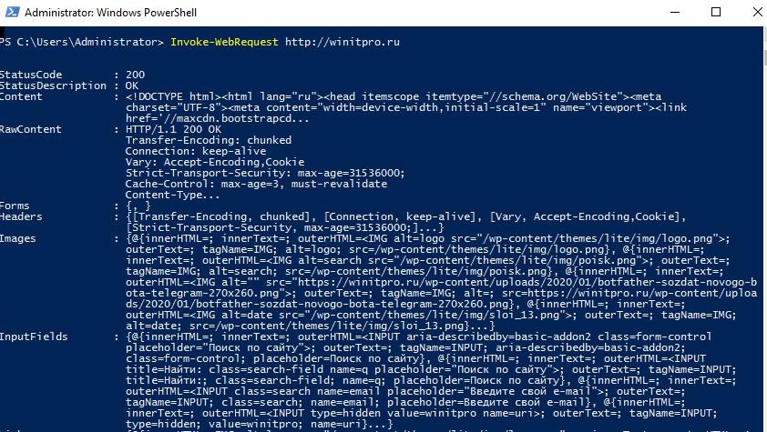 invoke-webrequest работает через прокси-сервер