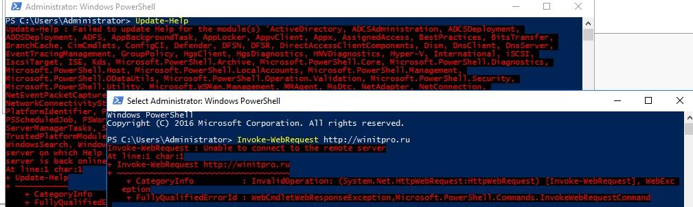 не работает powershell через прокси -сервер