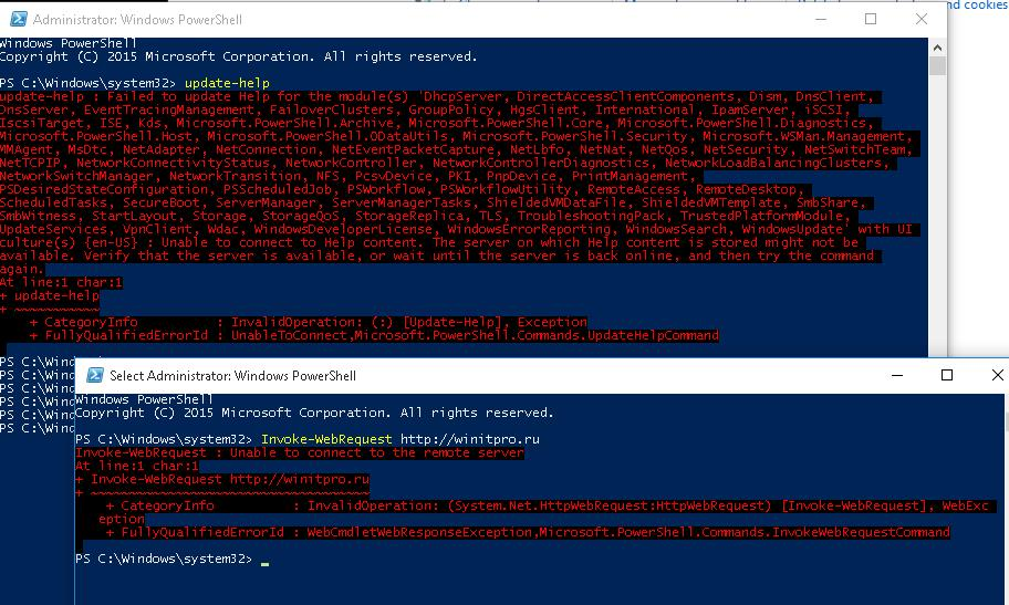 powershell через http proxy