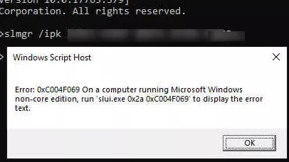 Error:0xC004F069 On a computer running Microsoft Windows non-core edition