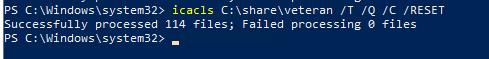 icacls RESET сбросить ntfs разрешения