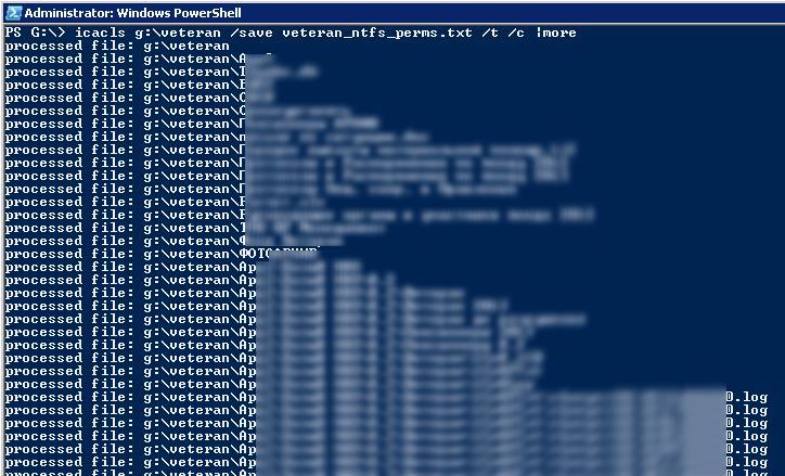 icacls save - экспорт NTFS разрешений