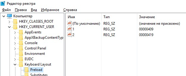 HKEY_CURRENT_USER\Keyboard Layout\Preload