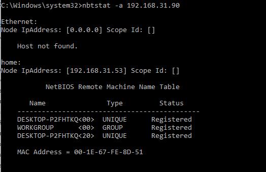 nbtstat обнаружение соседних компьютеров через netbios