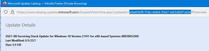 получить guid обновления в microsoft update catalog для импорта во wsus