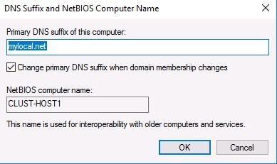 первичный DNS суффикс