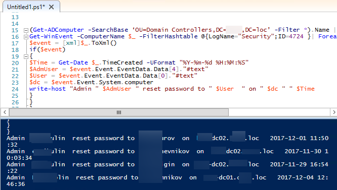PowerShell - сбор событий по всем контроллерам домена