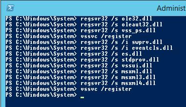 vssvc /register - перерегистрация компонентов VSS