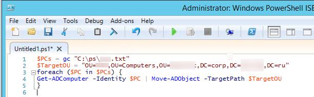 Move-ADObject перенос компьютеров по списку в OU