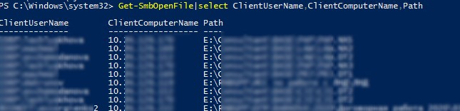 poweshell вывод список пользователей, которые открыли файлы в сетевой папке windows