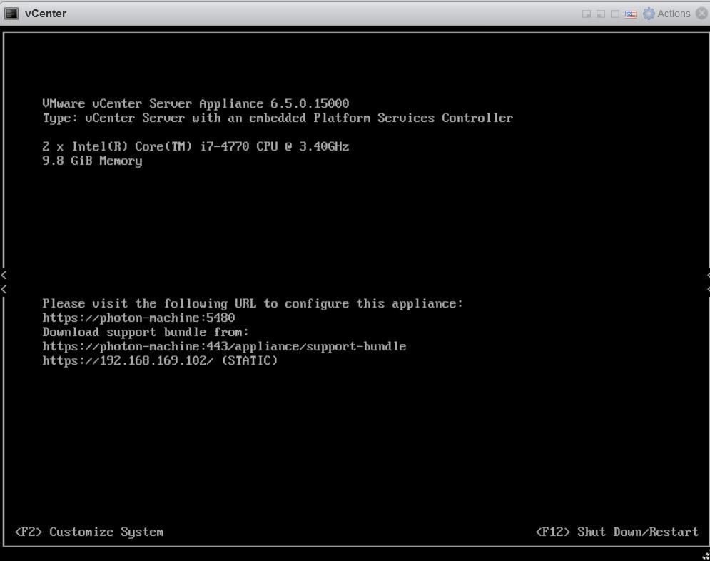 консоль vcenter server applicance