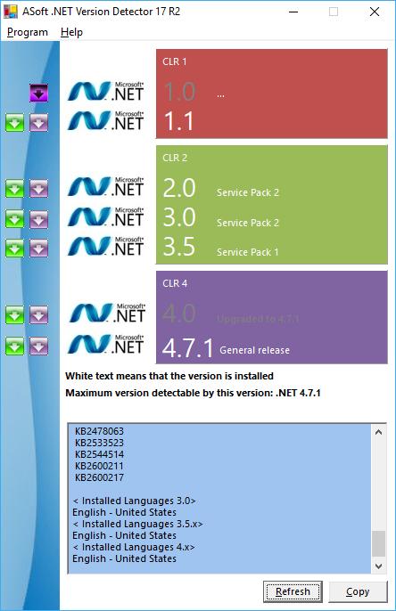 Утилита .Net Version Detector