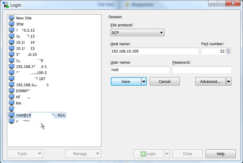 WinSCP настройка ключей