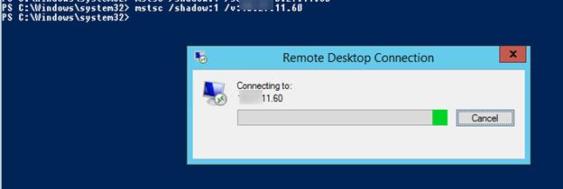 теневое RDP подключение к Windows 10