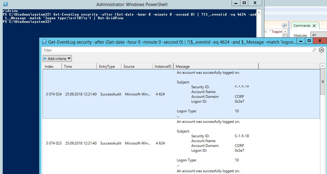 получиь журнал RDP входов с помощью PowerShell