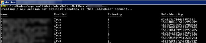 Get-InboxRule список входящих правил в ящике exchange