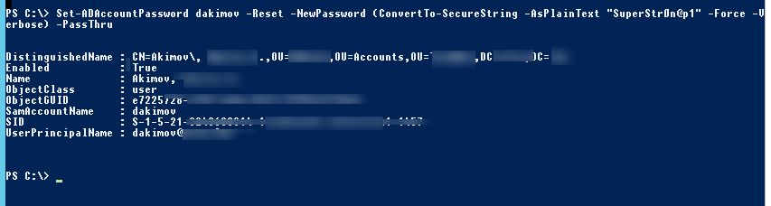 Set-ADAccountPassword сброс пароля в Active Directory из Powershell