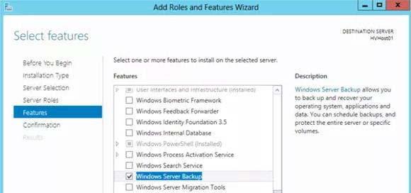 Windows Server Backup установка компонента