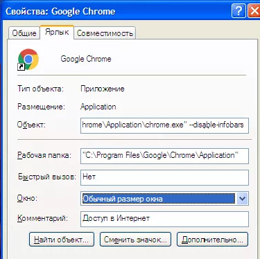 chrome.exe --disable-infobars