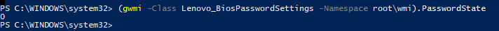 проверить наличие пароля BIOS Lenovo_BiosPasswordSettings -> PasswordState