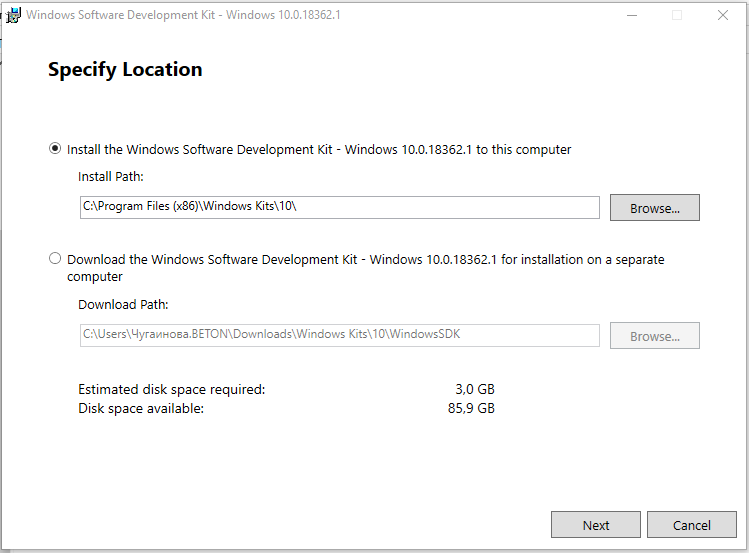 установка Windows 10 SDK