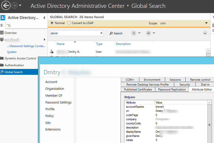 Active Directory Administrative Center редактор атрибутів