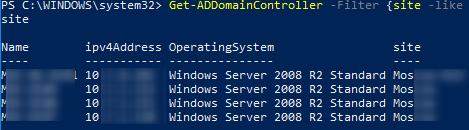 Get-ADDomainController - получить список контроллеров домена в сайте AD
